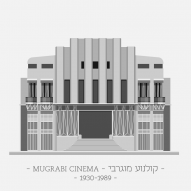 Mugrabi_Cinema