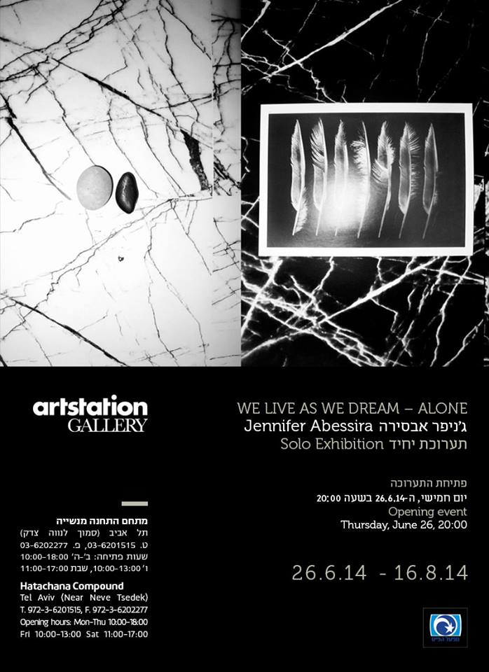 Jennifer Abessira Solo Show - We Live As We Dream - Alone