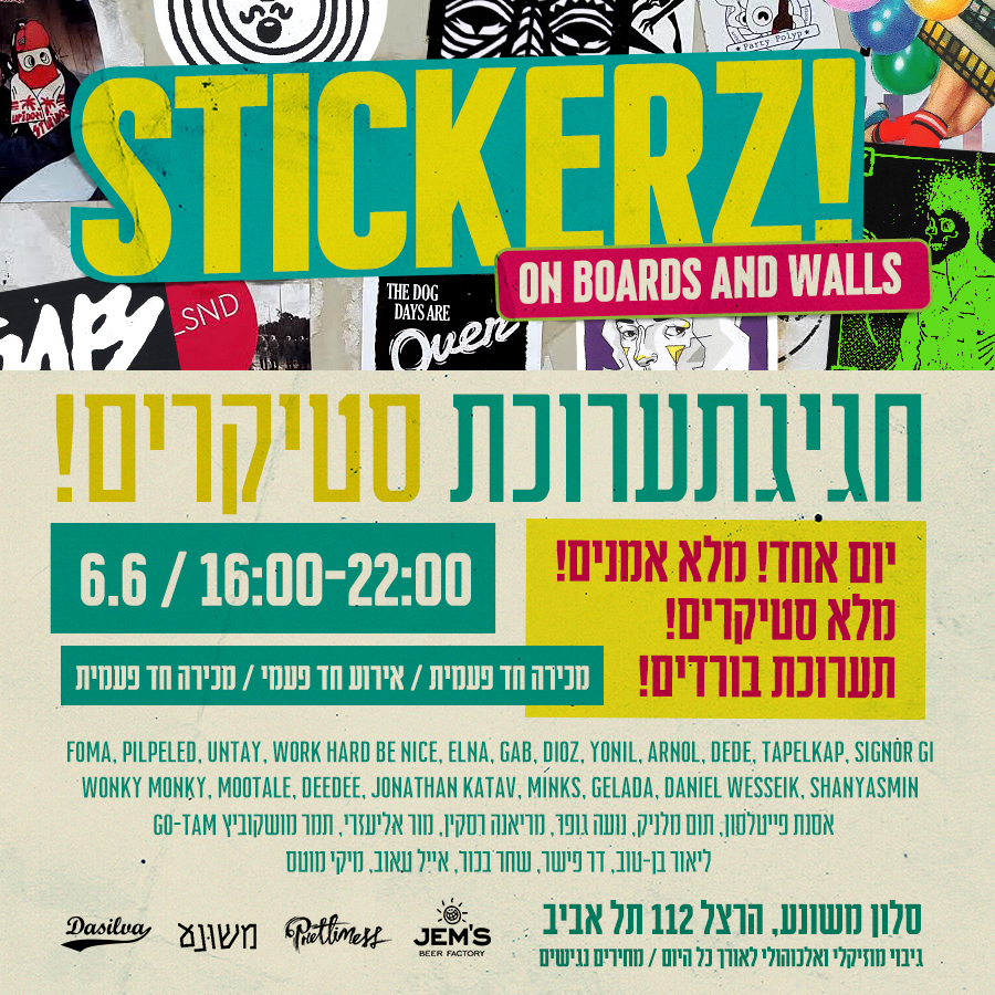 STICKERS official invitation